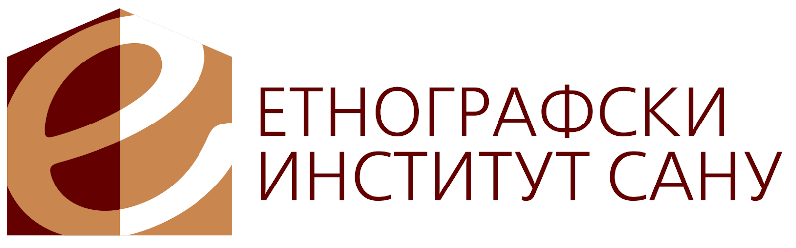logo - The Institute of Ethnography SASA