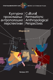 Cultural Permeations: Anthropological Perspectives*