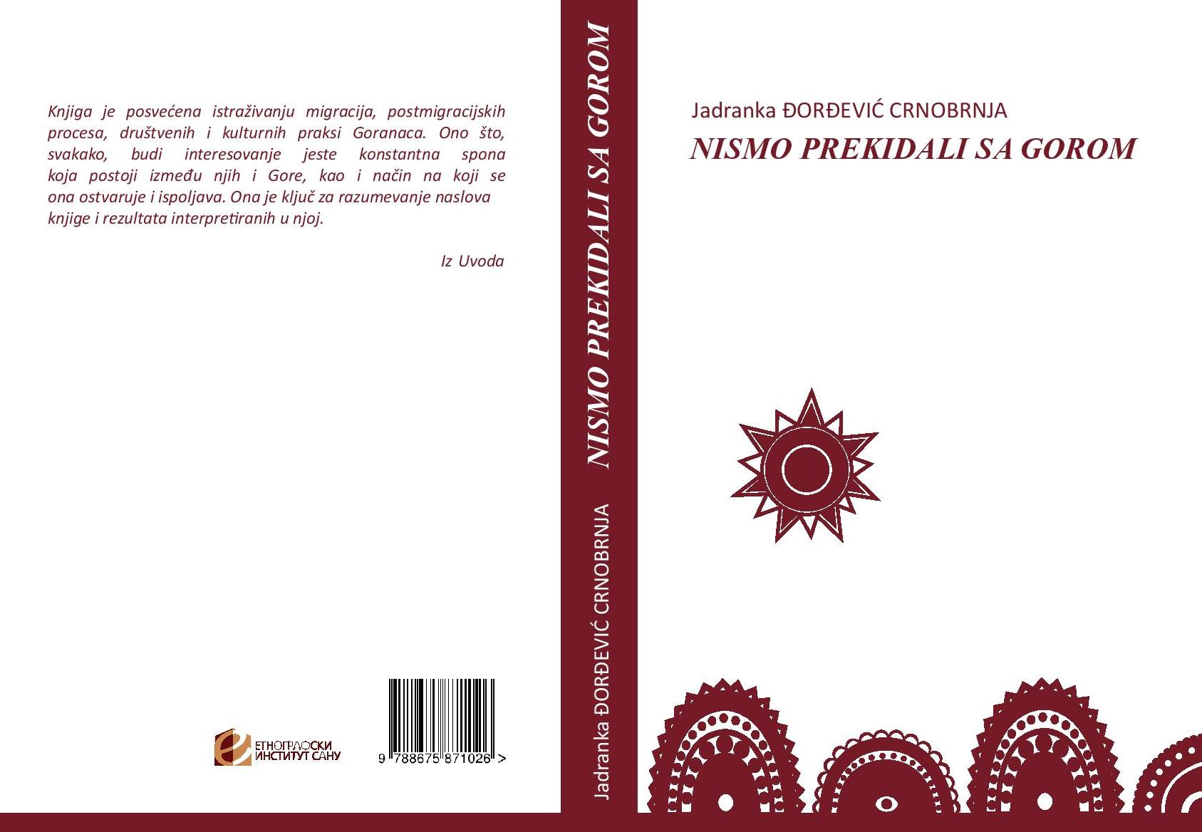 """Dušan Bandić"" Award for the monograph published by the SASA Institute of Ethnography"